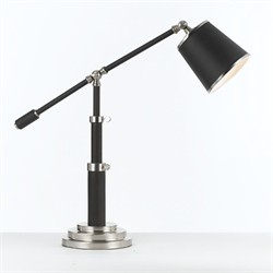Scope Adjustable Table Lamp- Pivot - AF Lighting 7911-TL