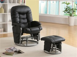 Black Glider and Ottoman - Coaster 600227