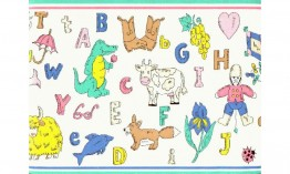 Animals BCB333 Wallpaper Border